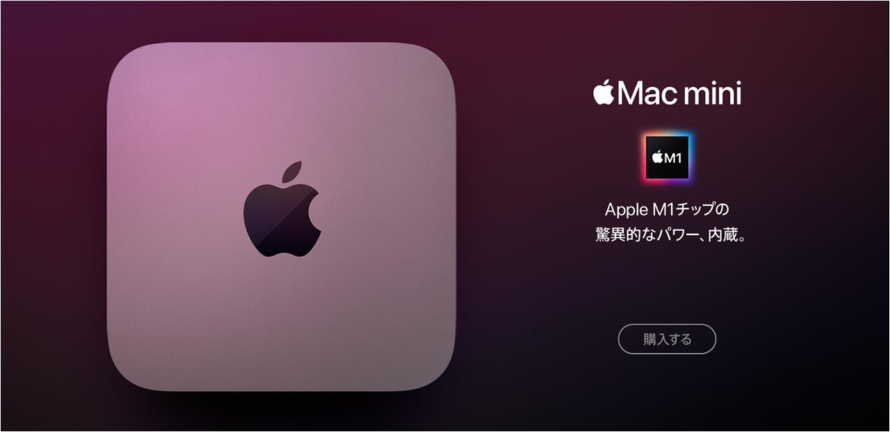 Macmini2018
