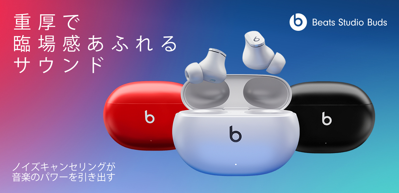 beats by dr.dre Beats Studio Buds Bluetooth ワイヤレスノイズキャンセリングイヤフォン