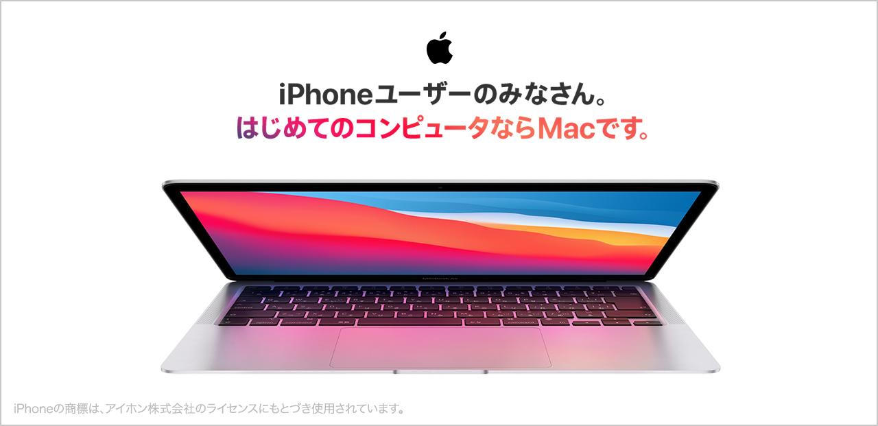 Mac新生活