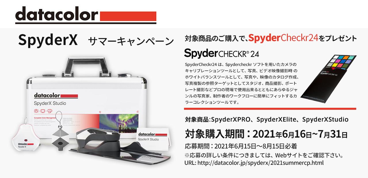 Datacolor SpyderX SALE