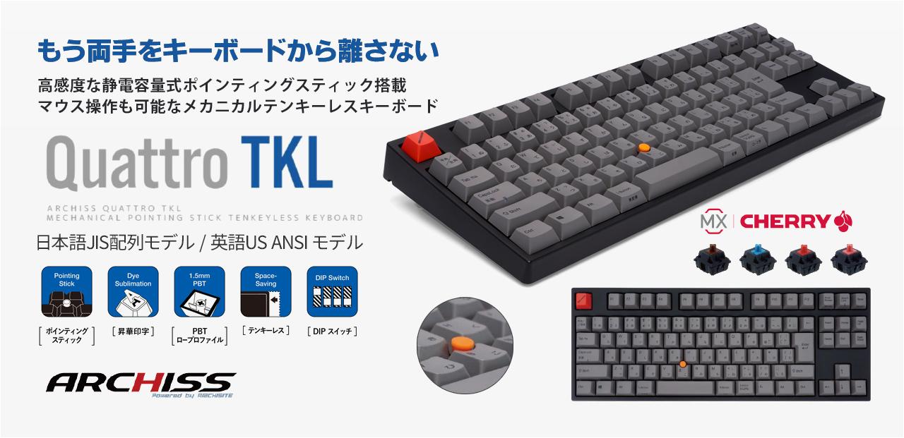 ARCHISS Quattro TKL キーボード