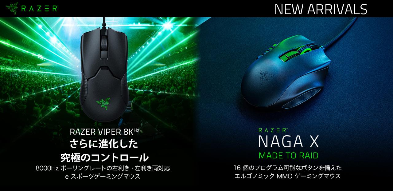 Razer新商品0205