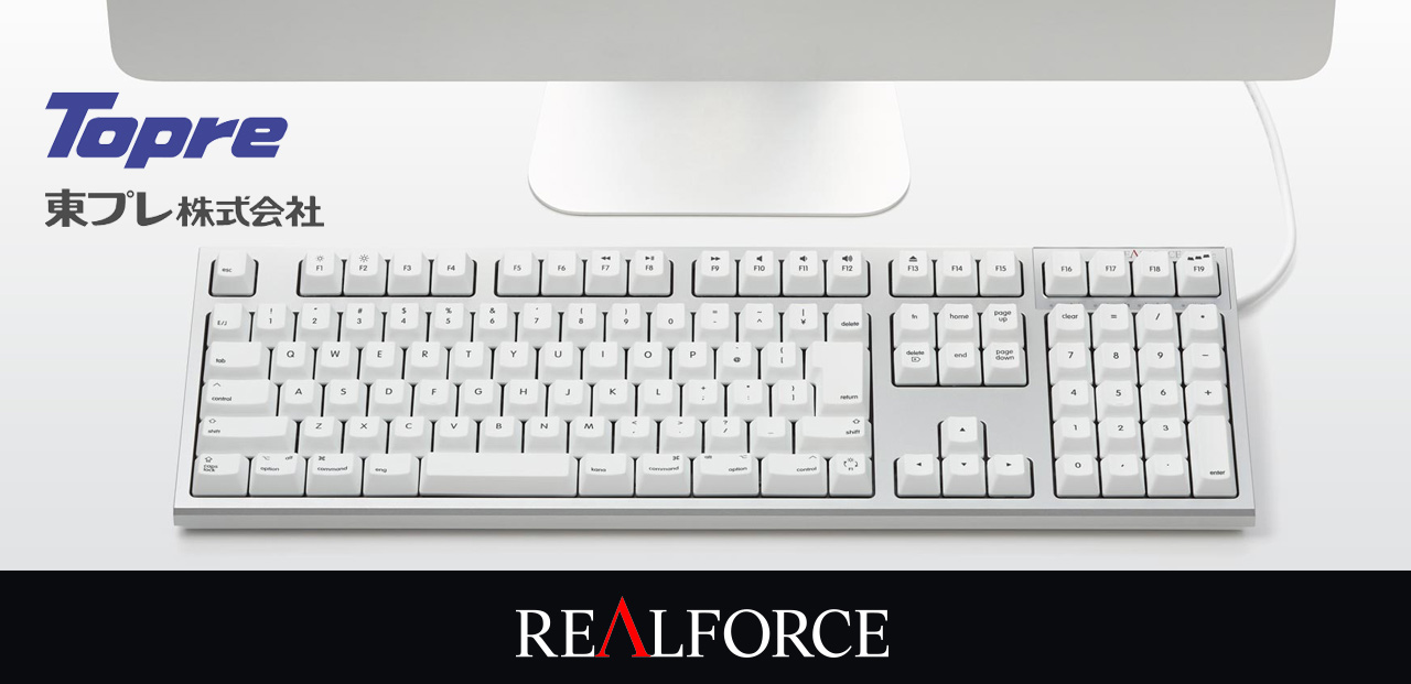 REALFORCE初のMac向けキーボード