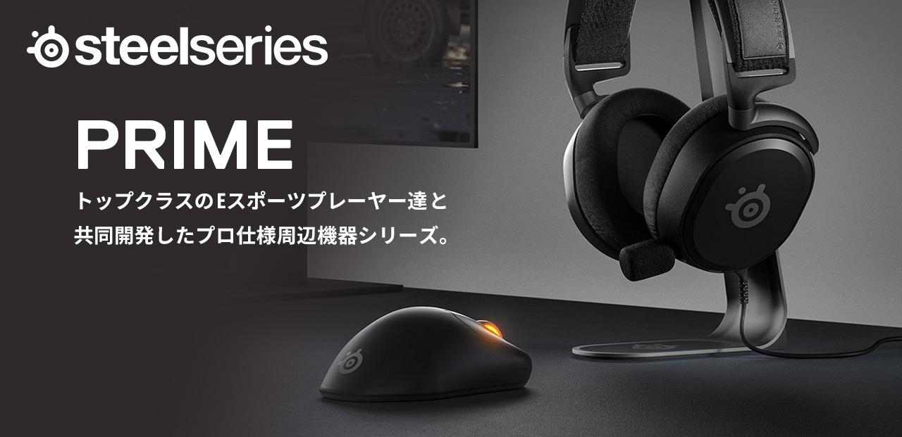 SteelSeries Prime