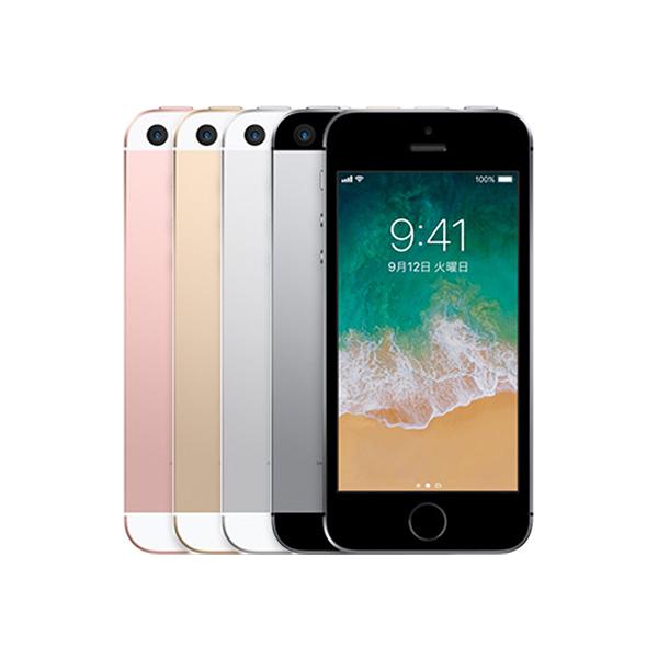 iPhone SE / 5s / 5