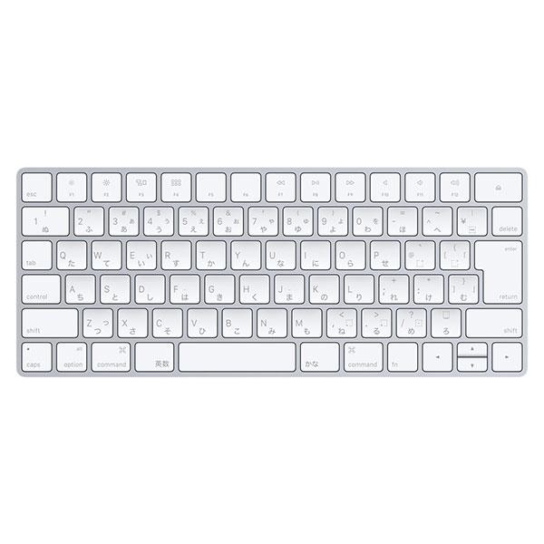Apple純正キーボード