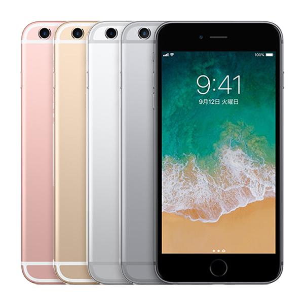 iPhone 6 Plus/6s Plus用