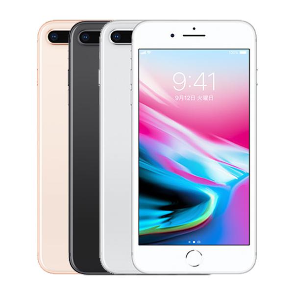 iPhone 7 Plus/8 Plus用