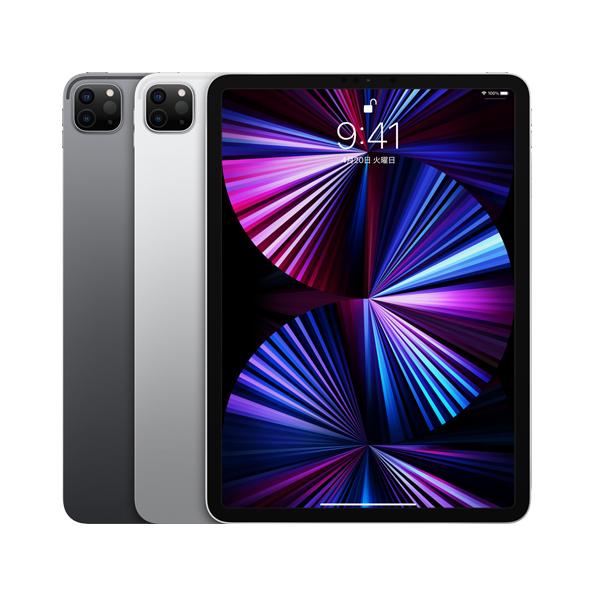 iPad Pro 12.9 (第5世代)