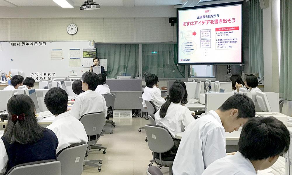 2017年 楽天IT学校 大津商業高校