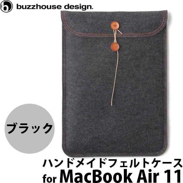 buzzhouse design MacBook Air 11 ハンドメイドフェルトケース Black