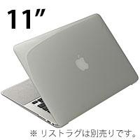 PowerSupport MacBook Air 11 エアージャケットセット クリアブラック