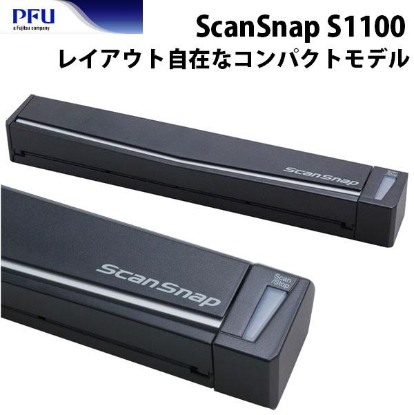 PFU ScanSnap S1100 FI-S1100A