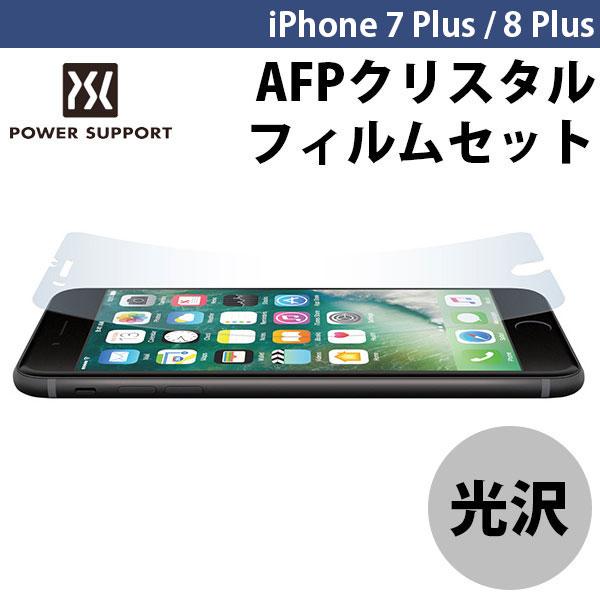 PowerSupport iPhone 8 Plus / 7 Plus AFPクリスタルフィルムセット PBK-01