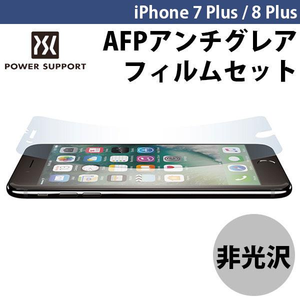 PowerSupport iPhone 8 Plus / 7 Plus AFPアンチグレアフィルムセット PBK-02