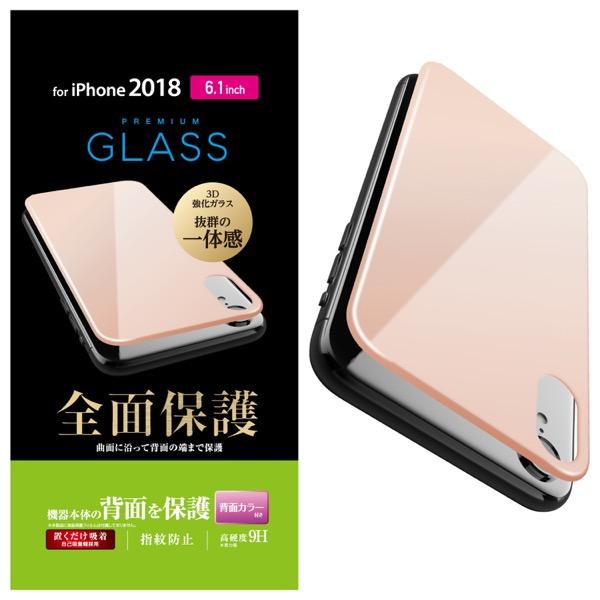 エレコム iPhone XR 背面フルカバーガラスフィルム 0.33mm ピンク