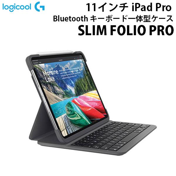LOGICOOL 11インチ iPad Pro SLIM FOLIO PRO Bluetooth キーボード一体型ケース