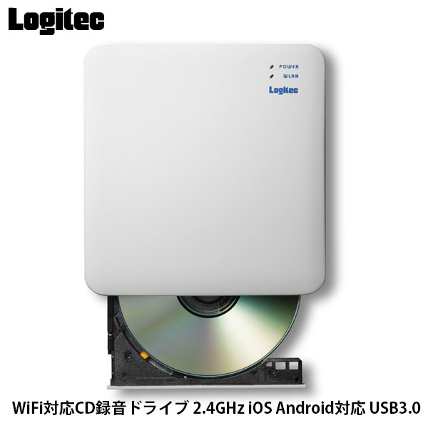 Logitec USB3.0 ポータブル CD録音ドライブ 2.4GHz WiFi対応 iOS Android対応 ホワイト