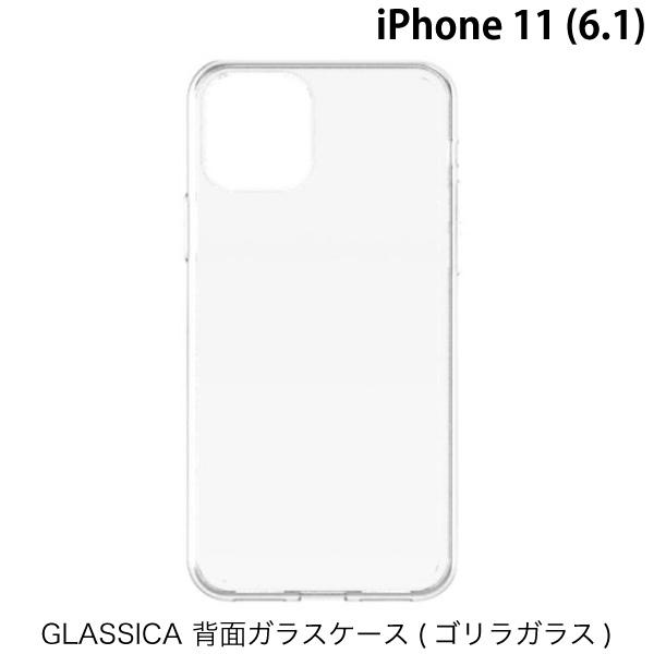 Simplism iPhone 11 [GLASSICA] 背面ガラスケース(ゴリラガラス) クリア