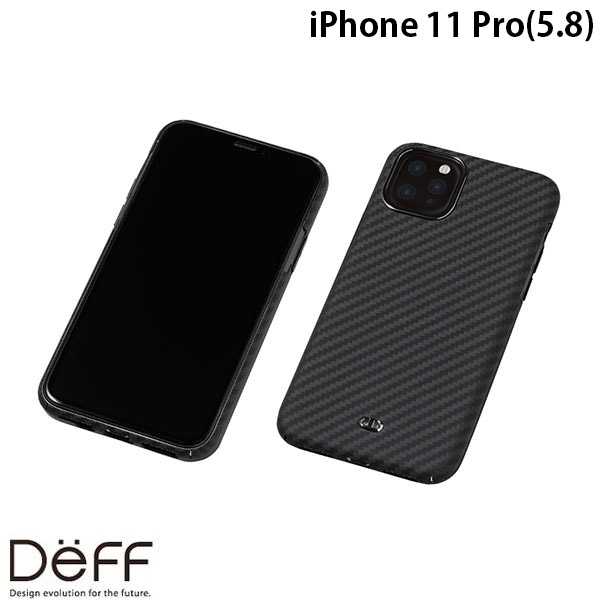 Deff iPhone 11 Pro Ultra Slim & Light Case DURO マットブラック