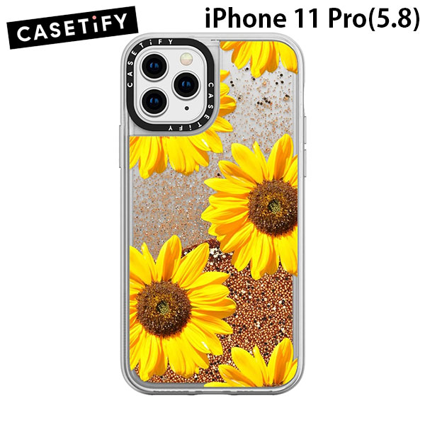 Casetify iPhone 11 Pro glitter case Sunflowers-Floral Pattern