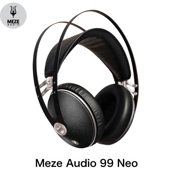 Meze Audio 99 NEO 99 Neo 密閉型 クラシックデザイン ヘッドホン