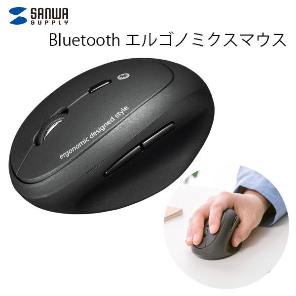 SANWA iPad 対応 Bluetooth エルゴノミクスマウス