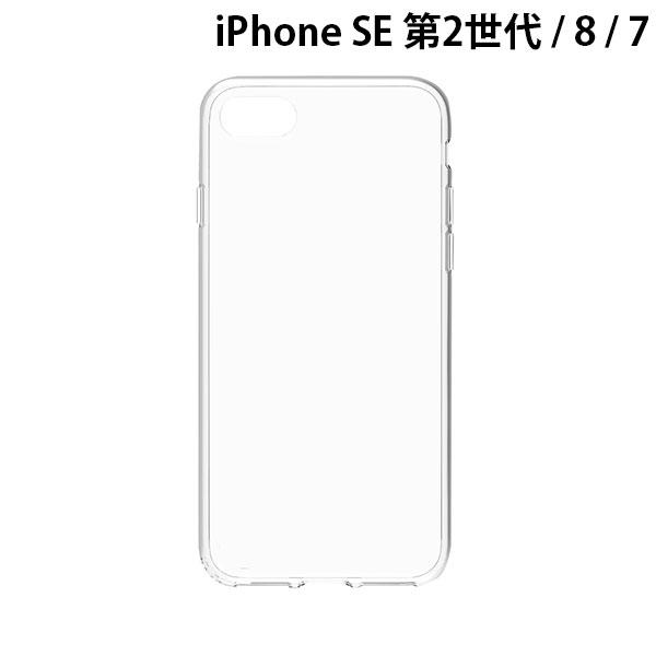 Simplism iPhone SE 第2世代 / 8 / 7 [Aegis] フルカバーTPUケース クリア