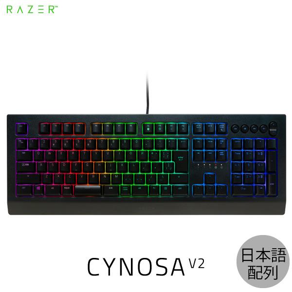 Razer Cynosa V2 JP 日本語配列 有線 ソフトクッション式 ゲーミングキーボード