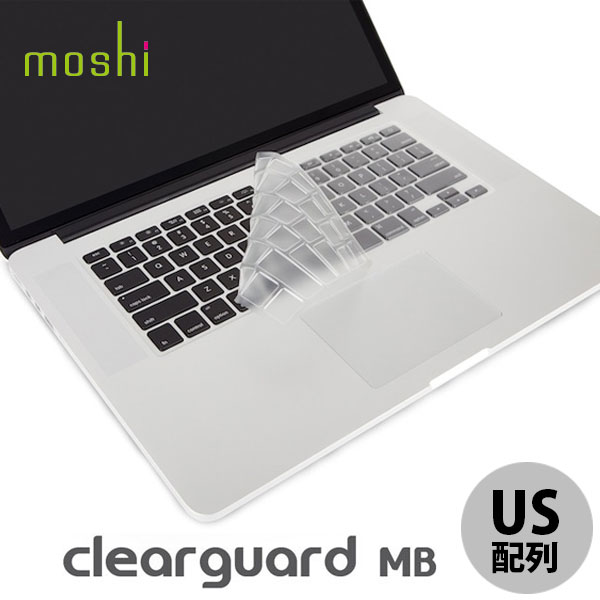 moshi MacBook Pro / MacBook Air Clearguard 極薄キーボードカバー US配列