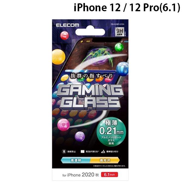 商品番号 : 487926