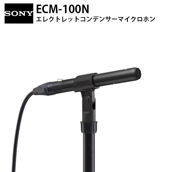 SONY ECM-100N ハイレゾ 全指向性 エレクトレットコンデンサーマイクロホン