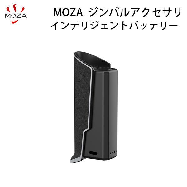 GUDSEN MOZA ジンバルアクセサリ AirCross 2用 インテリジェントバッテリー 3000mAh