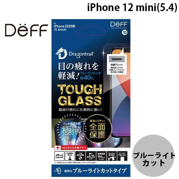 Deff iPhone 12 mini TOUGH GLASS Dragontrail + 2次硬化 0.25mm ブルーライトカット