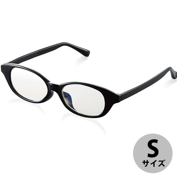 エレコム ブルーライトカット眼鏡 キッズ用 低学年向 Sサイズ ブラック