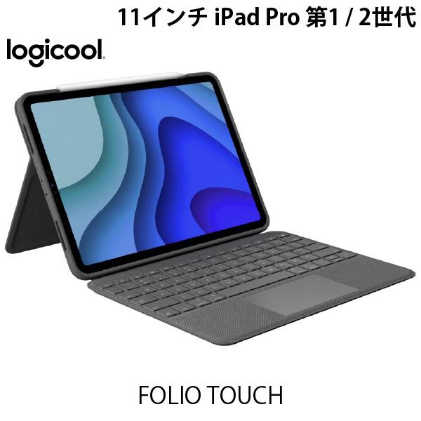 LOGICOOL 11インチ iPad Pro 第2 / 1世代 FOLIO TOUCH バックライト付 US配列 キーボード 一体型ケース