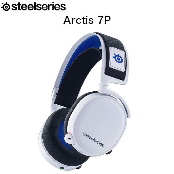 SteelSeries Arctis 7P ワイヤレス ゲーミングヘッドセット Playstation 5 対応 ホワイト