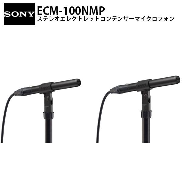 SONY ECM-100NMP ハイレゾ 全指向性 エレクトレットコンデンサーマイクロホン ステレオペアセット