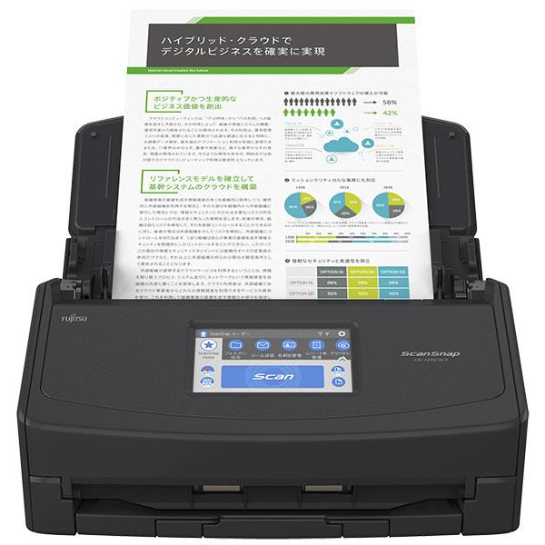 PFU ScanSnap iX1600 ブラック
