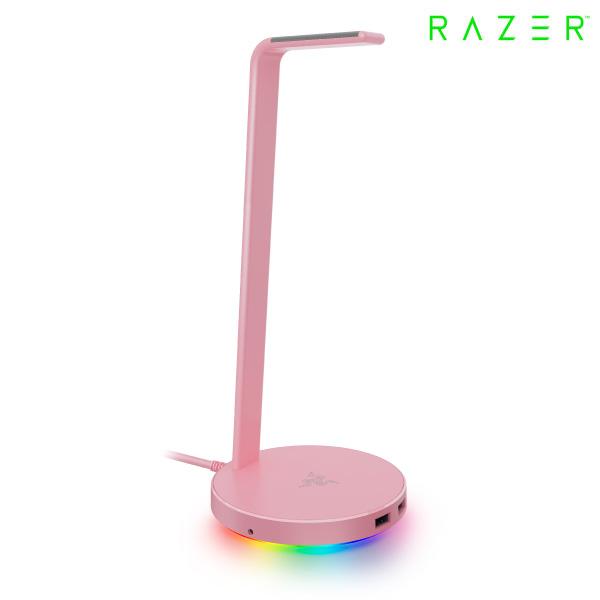Razer Base Station V2 Chroma DAC内蔵 3.5mmポート / 2ポート USB 3.1 ハブ 搭載 ヘッドホンスタンド Quartz