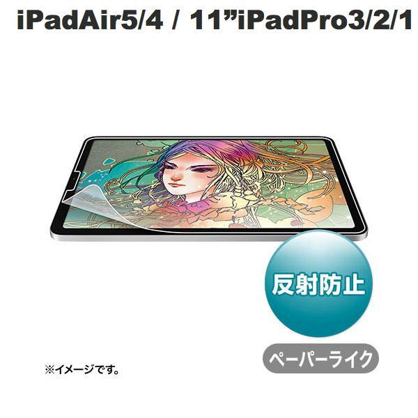 SANWA 10.9インチ iPad Air 第4世代 / 11インチ iPad Pro 第2 / 1世代 ペーパーライク 反射防⽌フィルム