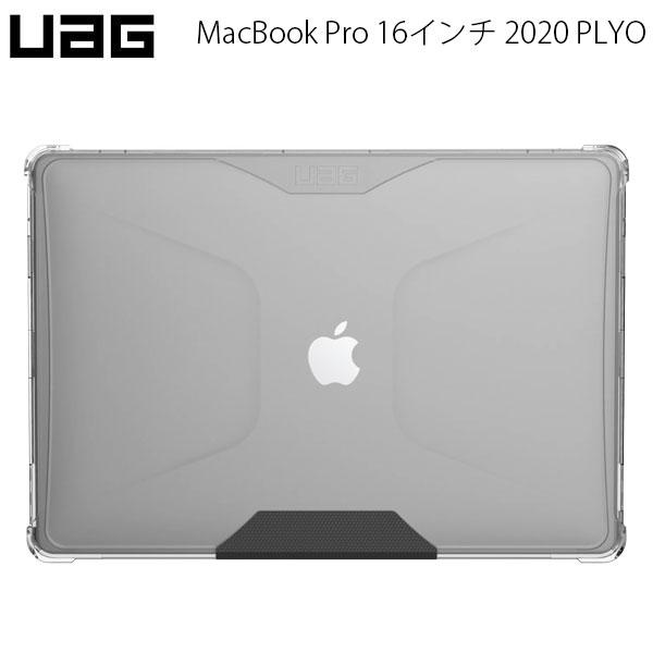 UAG MacBook Pro 16インチ PLYO 耐衝撃ケース アイス