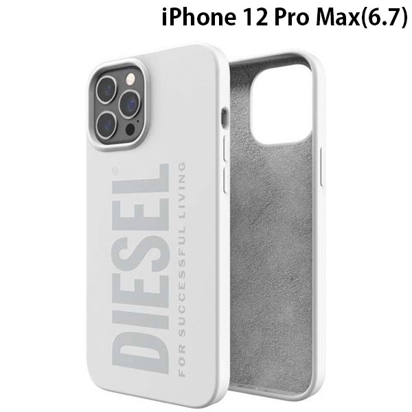 DIESEL iPhone 12 Pro Max Silicone Case SS21 White 44283