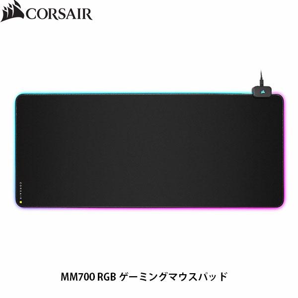 Corsair MM700 RGB 3ゾーン 360°RGB ライティング対応 ゲーミングマウスパッド
