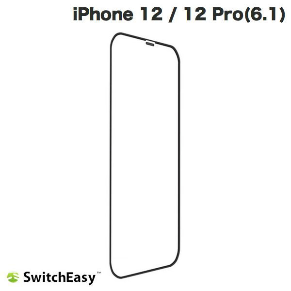 SwitchEasy iPhone 12 / 12 Pro Glass Defender Clear 光沢 0.2mm