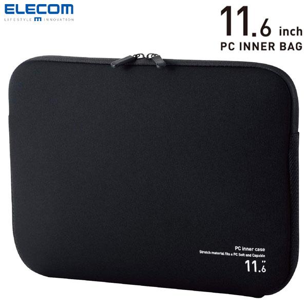 エレコム PC用インナーバッグ ネオプレン 11.6インチ ブラック