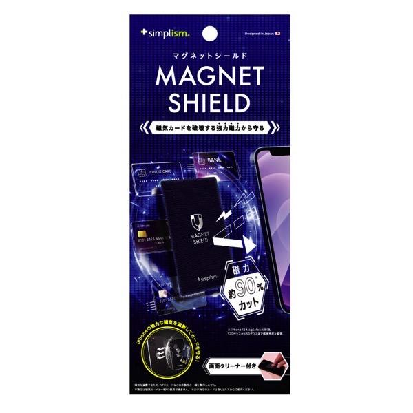 Simplism マグネットシールド キャッシュカード、クレジットカードを磁力から守る ネイビー