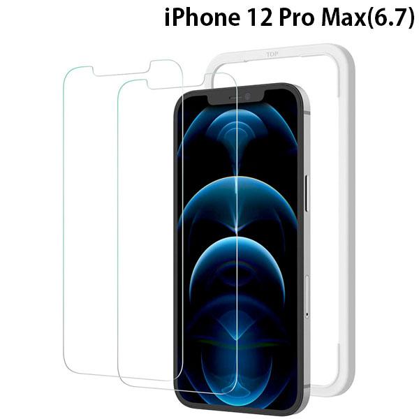 NIMASO iPhone 12 Pro Max 究極ガラスフィルム フチなし 光沢 ガイド枠付き 2枚セット 0.33mm