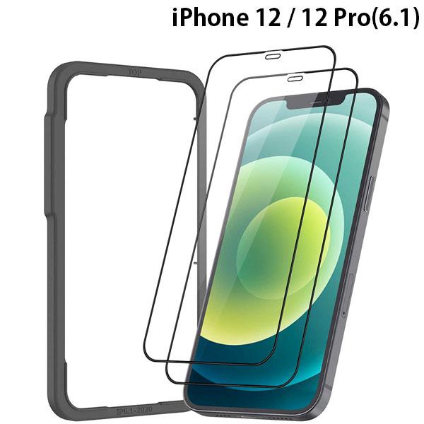 NIMASO iPhone 12 / 12 Pro 究極ガラスフィルム フチあり 光沢 フィルム ガイド枠付き 2枚セット 0.33mm