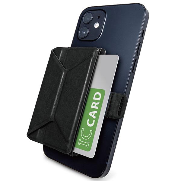 エレコム iPhone MagSafe対応 カードポケット MAGKEEP カード1枚収納 スタンド機能付き ブラック AMS-BPDSBK